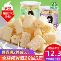袋包邮全国克180干吃奶片奶块奶酥青藏特产可可西里高原奶贝