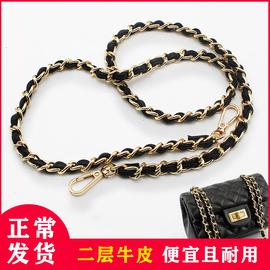 女士挎包包链条配件真皮肩带单买单肩斜挎手提包带子穿皮金属可拆