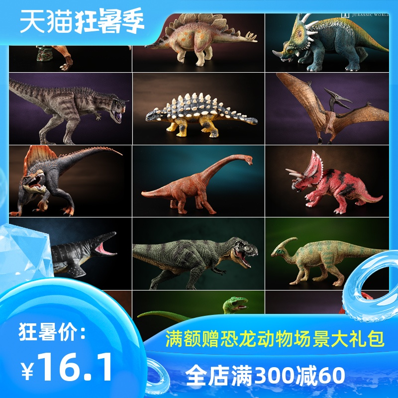 Игрушки с животными Артикул 530780488977