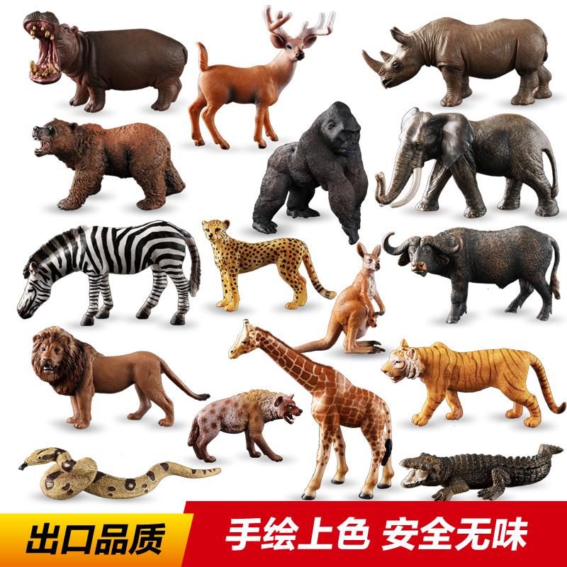 动物性食品卫生学