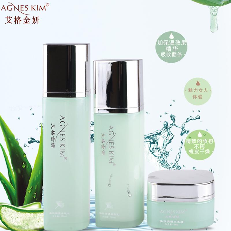 韩国艾格金妍化妆品专柜正品柔颜美肤保湿三件套原净白三件送面膜
