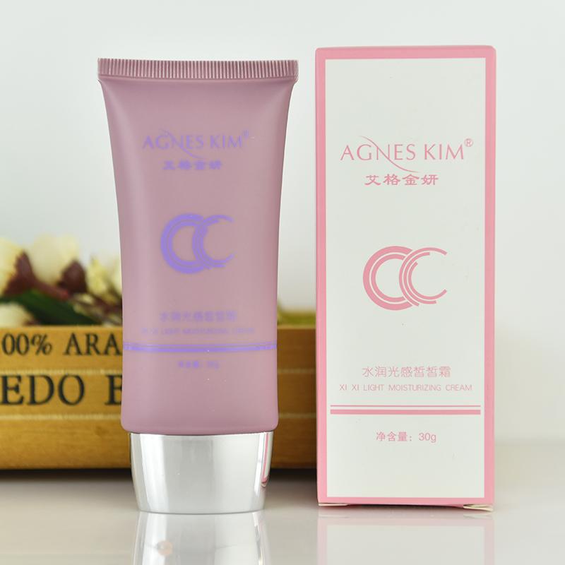 艾格金妍化妆品专柜正品水润光感皙皙霜
