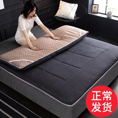 床垫硬软垫被加厚床褥子家用双人1.5m1.8米租房专用学生宿舍单人