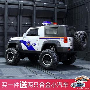 北汽大輪兒童玩具警車男孩公安車模型仿真合金小汽車模型開門聲光