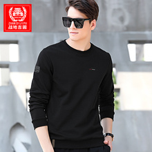 Spring and autumn long-sleeved T-shirt men's round neck pullover sweater men's loose bottoming shirt sweater sports casual shirt tide
