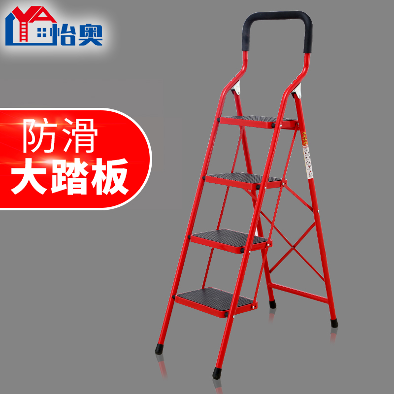 怡奥钢管梯家用梯子防滑踏板人字梯折叠梯四步踏板梯子多功能楼梯