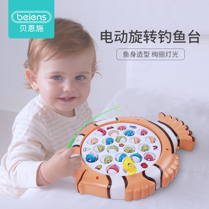 贝恩施儿童钓鱼玩具宝宝早教益智电动旋转小猫钓鱼小孩磁性钓鱼盘