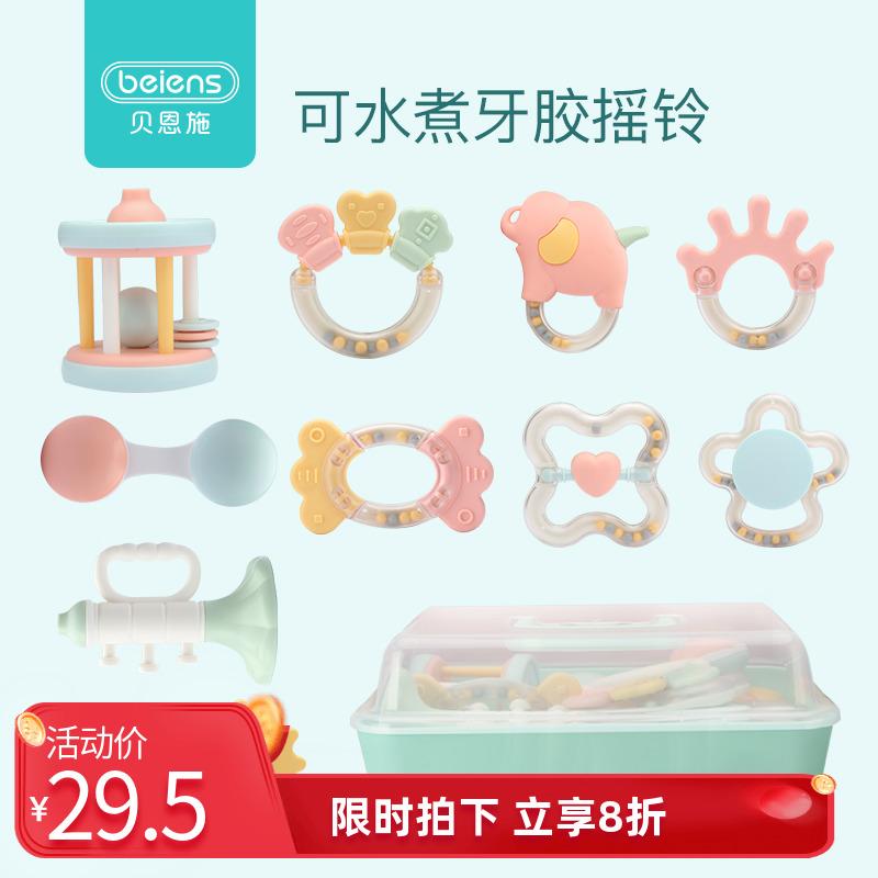 Игрушки для новорожденных Артикул 570331265016