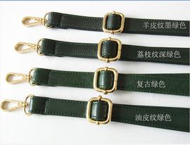 包带配件绿色PU包包肩带单肩包包带斜挎包加长带子可调节书包带