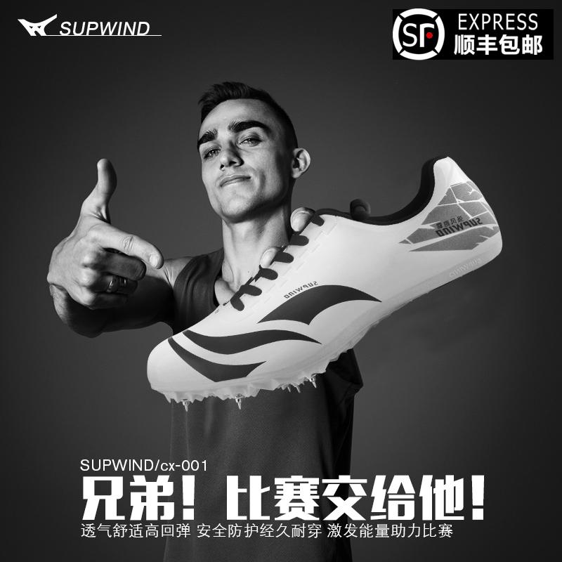 Сильный ветер пробег тиран новый бег гвоздь обувной поле путь короткий пробег мужской и женщины студент в примерно олимпийские игры может в этом же моделье гвоздь обувной
