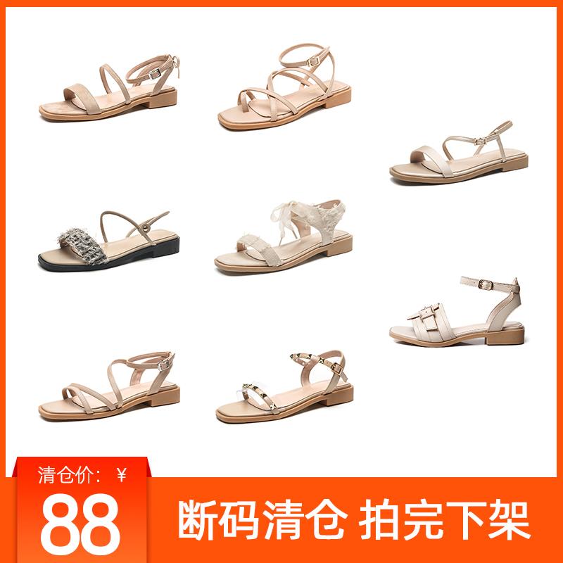 清仓价88元【断码清仓 不退不换】2020春季新款低跟平底方头凉鞋