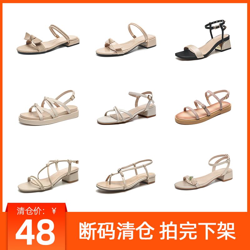 清仓价48元【断码清仓 不退不换】2019新款低跟平底方头罗马凉鞋