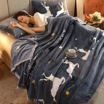 冬季加厚牛奶珊瑚毛毯子法兰绒毯床单人学生宿舍春秋被子铺床上用