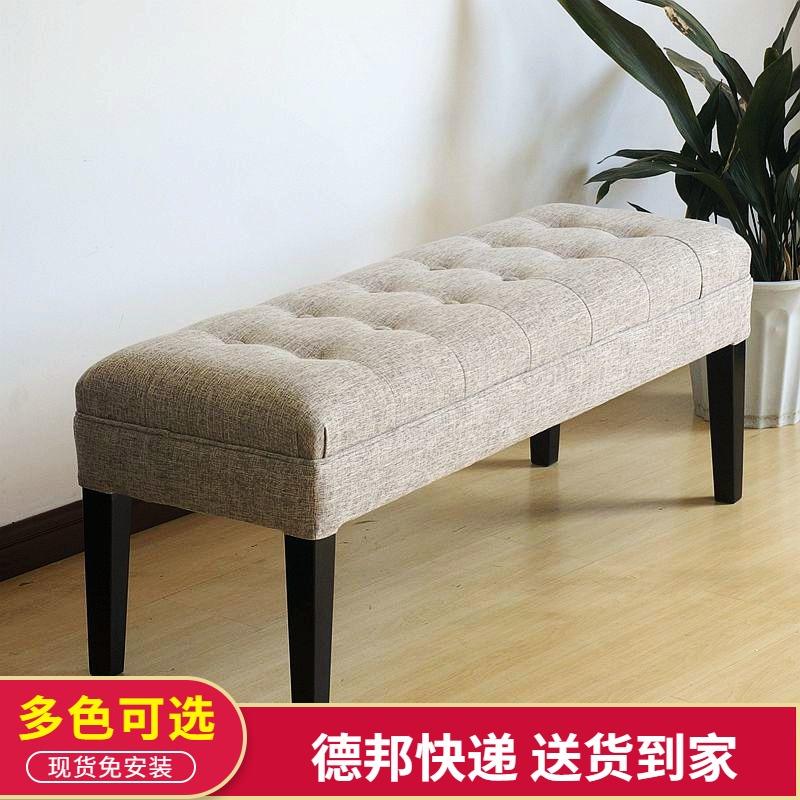 现代简约沙发长条脚凳子玄关换鞋凳实木轻奢入户穿鞋试鞋凳床尾凳