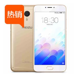 /送VR魔镜+耳机+壳膜Meizu/魅族 魅蓝note3全网通 智能4G手机
