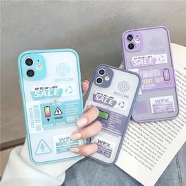 适用iphone11promax手机壳创意标签sale循环xsmax磨砂7/8p回收se2图片
