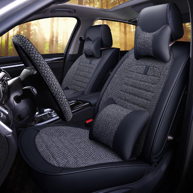 全包汽车坐垫四季通用亚麻皮座套大众丰田福特本田现代哈弗h6座垫