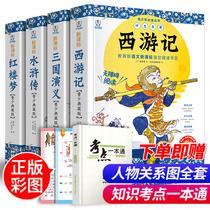 世界名著小王子原版书小说书籍畅销书排行榜册2全本无删减版精装英文版名著中文版小王子正版包邮