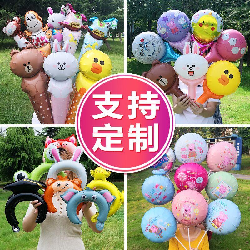 圣诞节气球微商地推扫码卡通玩具气球儿童活动小礼物网红波波球