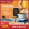 东菱三明治家用小型四合一早餐机能入手吗
