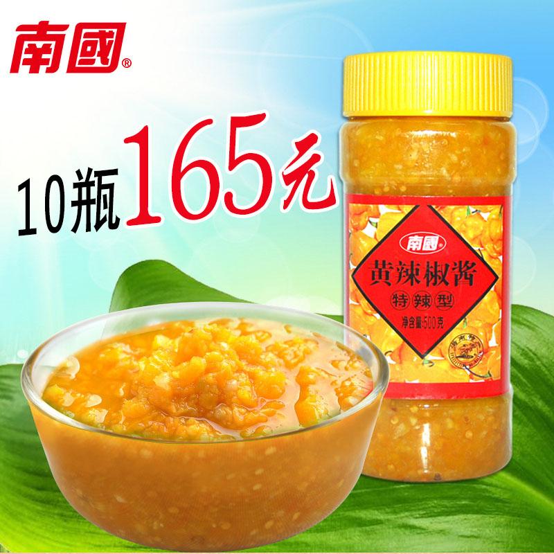 海南特产 南国食品 黄灯笼椒辣椒酱500g特辣 超辣蒜蓉黄椒酱