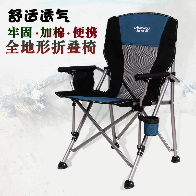 斤凳子导演椅钓鱼椅休闲椅桌300陆德狼户外折叠椅便携沙滩椅承重