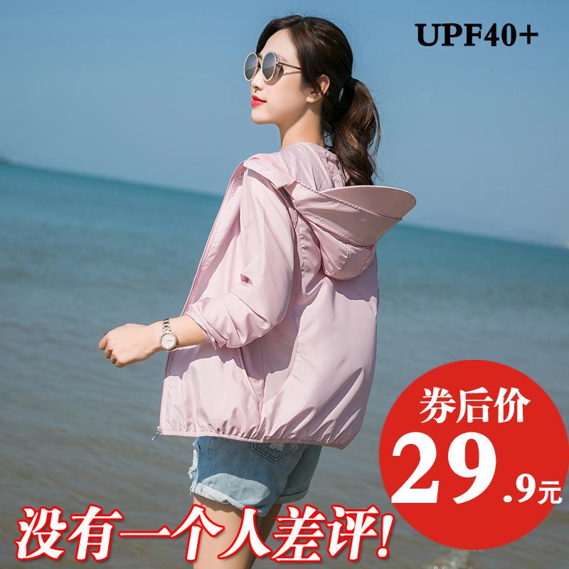 2021夏季新款防晒衣女短款防紫外线透气长袖薄款外套防晒服防晒衫