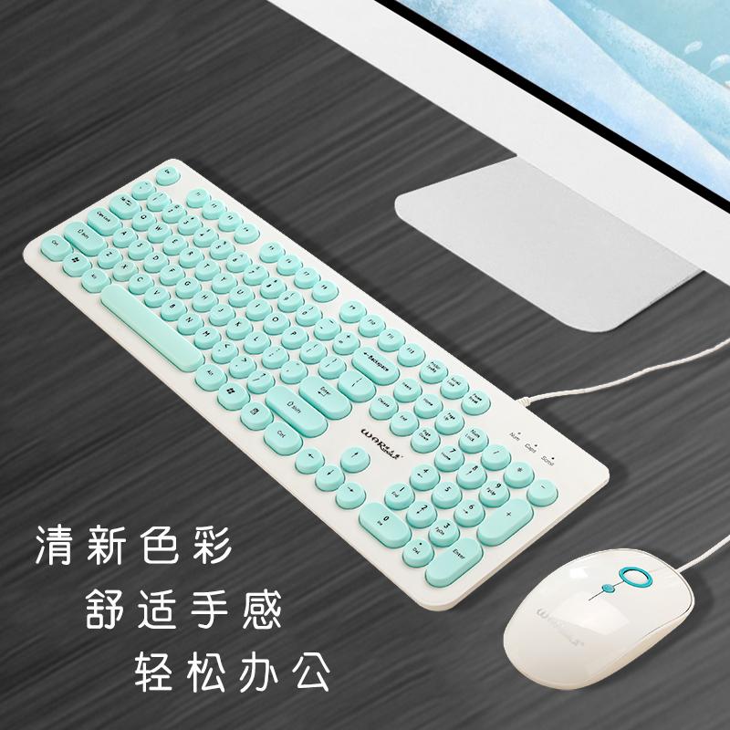 烽火狼 KM 715复古轻薄键盘鼠标套装原价49.9元    券后29.9元包邮