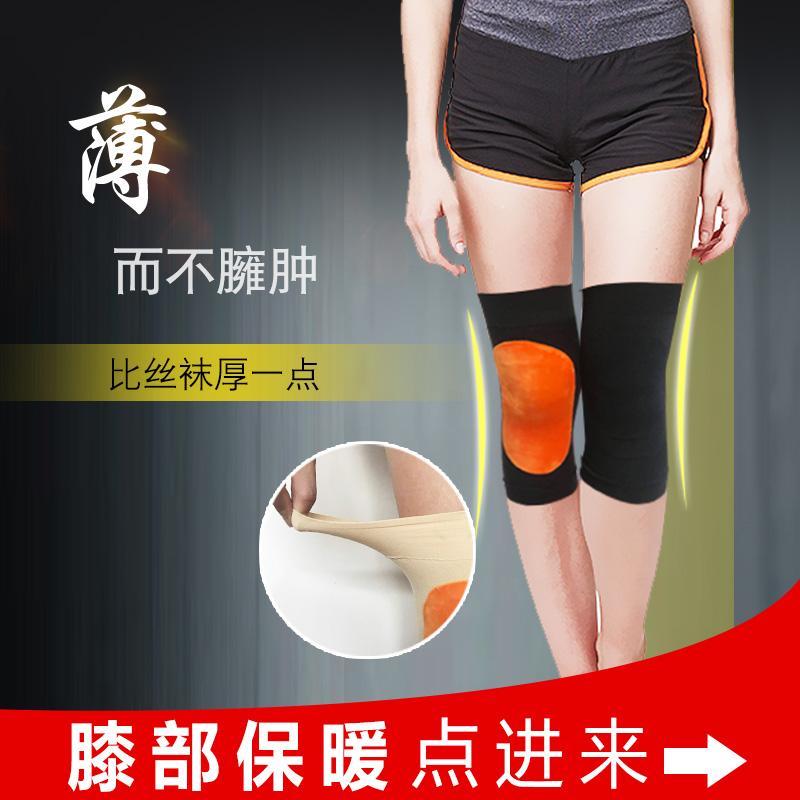 限时2件3折护膝护腕运动健身手套男护肘女保暖关节四季薄款篮球扭伤护踝