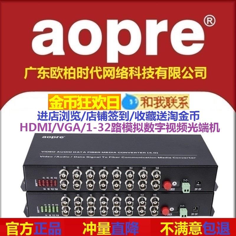 Конвертеры оптические Артикул 40946699737