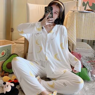 孕妇睡衣夏季薄款莫代尔大码吸汗怀孕期春秋哺乳喂奶坐月子服套装