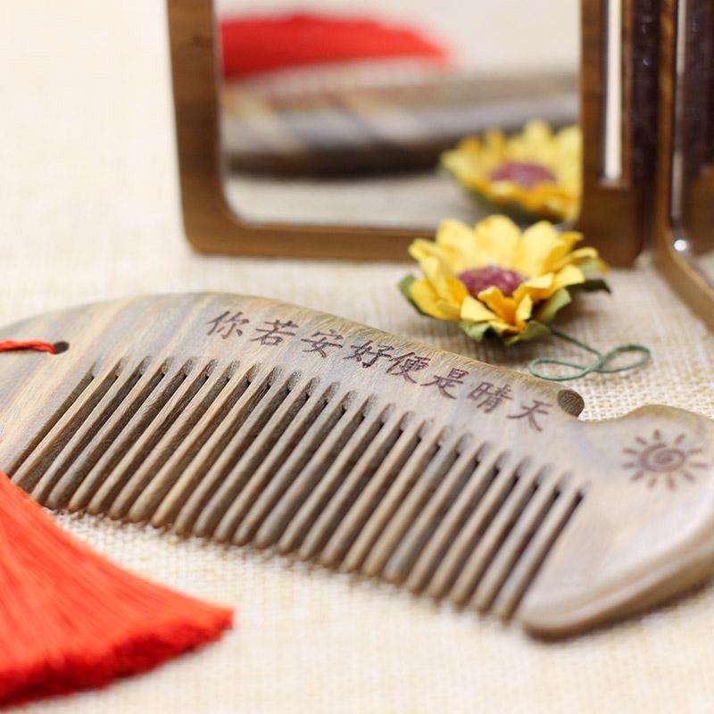 细齿中号防脱发按摩梳梳子小木梳卷发梳创意木梳防静电梳鱼形梳