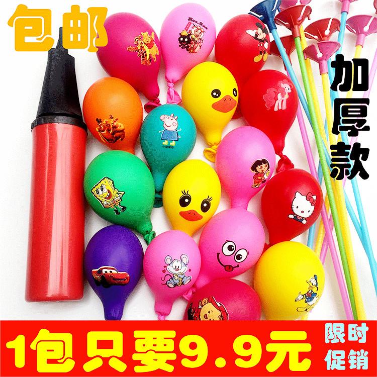 加厚玩具卡通动物创意批发免邮气球