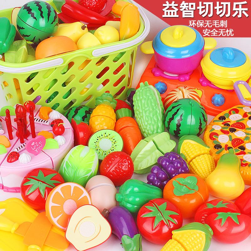 儿童切水果玩具 女孩宝宝男孩过家家厨房蔬菜蛋糕切切乐组合套装