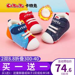 卡特兔宝宝学步鞋布女童机能棉鞋
