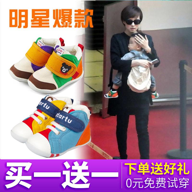卡特兔宝宝学步鞋男女机能鞋婴儿鞋子防滑软底1-2-3岁0单鞋春秋冬