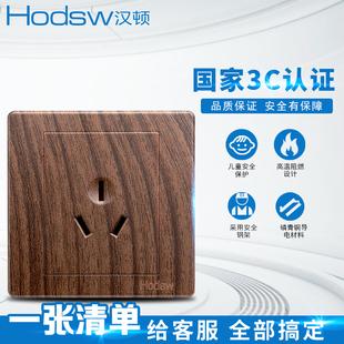 汉顿复古开关电源3孔面板木纹色16安空调插座大功率热水器16A86型