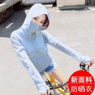2020夏季新款防晒衣女短款薄外套潮骑车长袖防晒服大码透气防晒衫