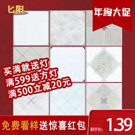 集成吊顶铝扣板300×300烤漆厨房卫生间吊顶全套配件材料自装包安