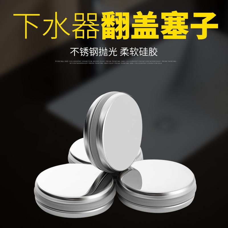 Фурнитура для туалета / ванной комнаты  Артикул 599405160525