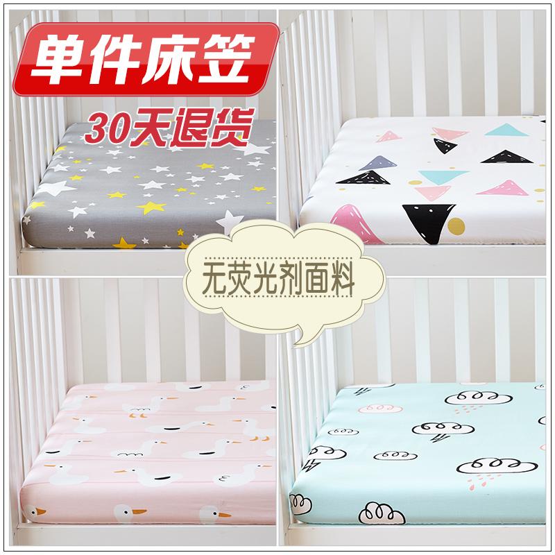 定做�和�床笠�渭�卡通全棉1.2m防滑1.5米1.8薄床� 保�o套�棉床罩