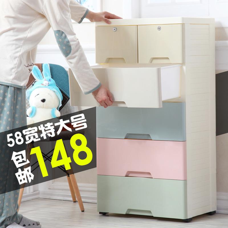 Xl ящик ящик хранение кабинет ребенок одежда хранение кабинет ikea ребенок шкаф пластик разбираться кабинет