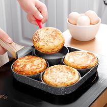 煎鸡蛋汉堡机不粘小平底家用煎锅早餐蛋堡煎饼锅模具四孔煎蛋神器