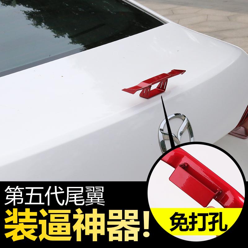 汽车通用迷你小尾翼 mini免打孔个性装饰GT小尾翼改装压尾压翼