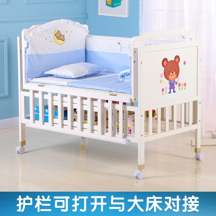 Детские кровати / Люльки Артикул 564266201444