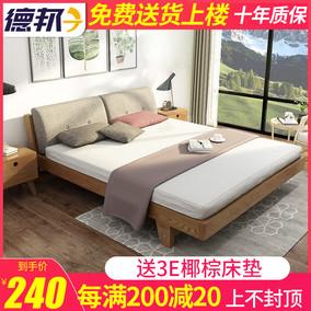 床现代简约北欧式时尚1.8m单人经济型软靠床1.5m主卧室双人实木床
