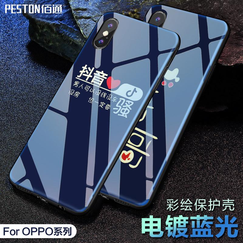 佰通适用OPPO R11 S Plus手机壳保护套抖音网红蓝光电镀潮牌硬壳