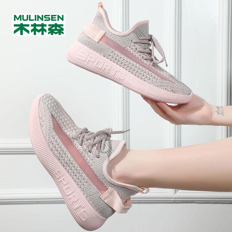 木林森鞋子女2020新款运动鞋网面百搭飞织女鞋休闲跑步鞋老爹鞋女图片