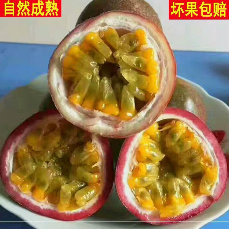(用1元券)百香果赣南新鲜水果5斤包邮孕妇水果非广西鸡蛋中小果花皮果