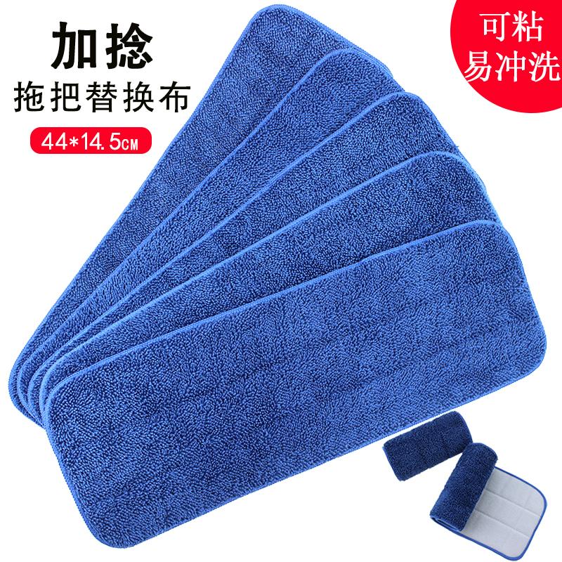韩国平板拖把替换布免手洗地拖布懒人拖把多款可粘拖把可用墩布